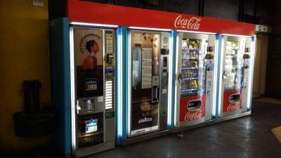 distributori coca-cola your best break - area break ivs italia - your best break - ivs caffè - ivs group - ivs distributore snack - ivs macchinette automatiche - distributori automatici caffé - bevande