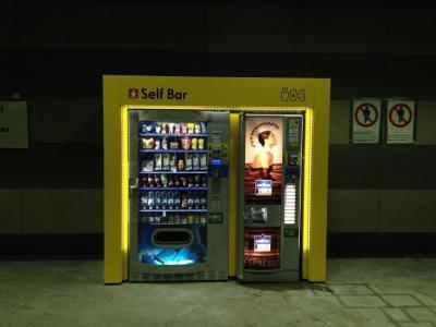 stazione ferroviaria fs torino your best break - area break ivs italia - your best break - ivs caffè - ivs group - ivs distributore snack - ivs macchinette automatiche - distributori automatici caffé - bevande