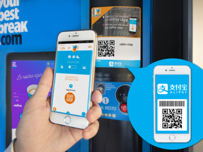 vending machine app chinese alipay