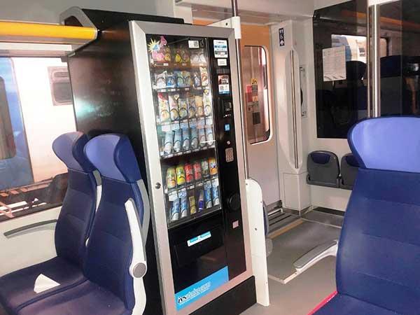 IVS Italia - IVS Distributori automatici treno - Distributore snack e macchinette automatiche